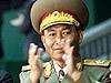 李英浩被定反革命