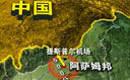 印战机15分钟可到中印边境 藏南有8机场