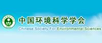 学术支持:中国环境科学学会