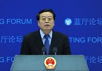 第六届:上海合作组织事业永无止境