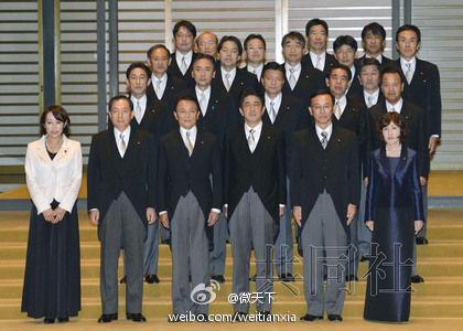 日本新内阁亮相