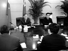 王岐山反腐座谈会禁念稿 财产公开成会场焦点