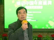 2012绿动中国福州获奖感言视频