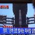 朝鲜发射光明星三号