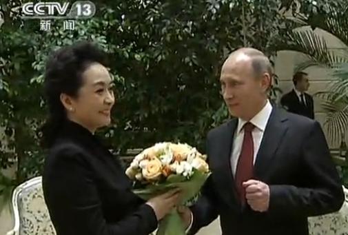 普京向彭丽媛送花
