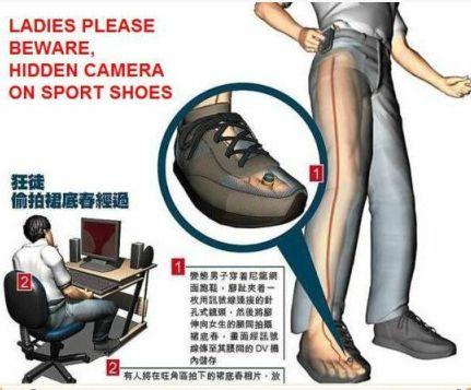 日本女人被男人操_日本男教师鞋尖装摄像机 偷拍裙底