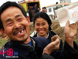 """韩涵:""""农民不交税""""是一种误读"""