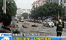 桂林学校附近爆炸已致2人死 嫌犯初步确定