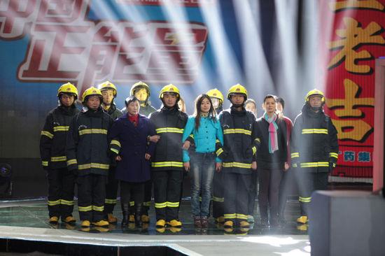 农村消防队及家人
