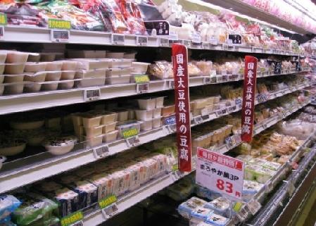 日本商铺里的豆腐