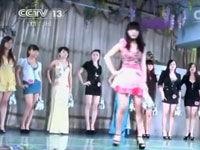 央视曝光东莞色情业 五星酒店裸舞选秀