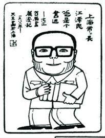 领导人的漫画形象盘点(组图)
