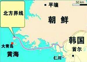 韩国出动战机和舰艇巡逻