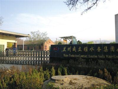 兰州五市民起诉水厂被驳回 法院称无资格