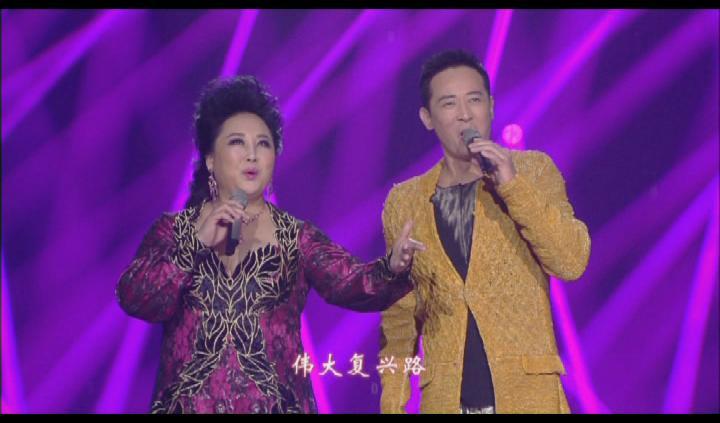 《美丽中国梦》
