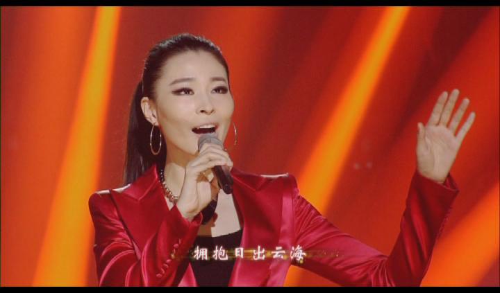 《美丽的中国梦》