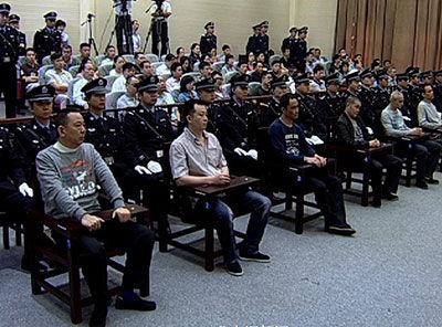 刘汉刘维一审被判处死刑