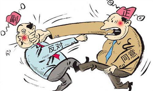 每次官员互殴都信息量巨大|官员互殴|云和县