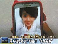 湘潭死亡产妇父亲讲述经过:院方希望赶紧谈索赔