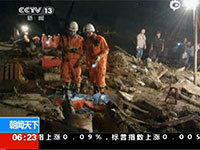 贵州福泉山体滑坡已致14人遇难11人失踪