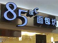 多家企业声明大陆产品未用台湾地沟油