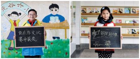 小学生的新年心愿是什么?武汉两位小学生的回答令人有点心酸,除了比赛、拿奖,他们真正的快乐是什么。