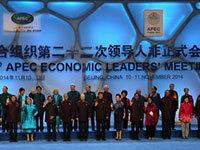 APEC通过北京纲领:加速建成亚太自贸区