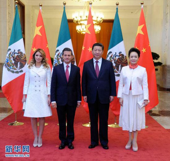 习近平与培尼亚会谈:中国市场欢迎墨西哥产品