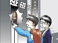 一家三口地震中乘电梯逃生被困2小时