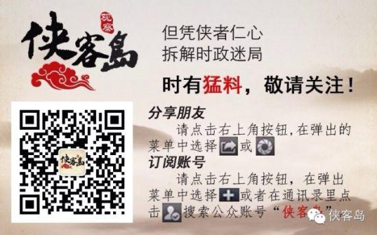 独家揭秘:四川资阳落马女书记的特殊爱好|李佳