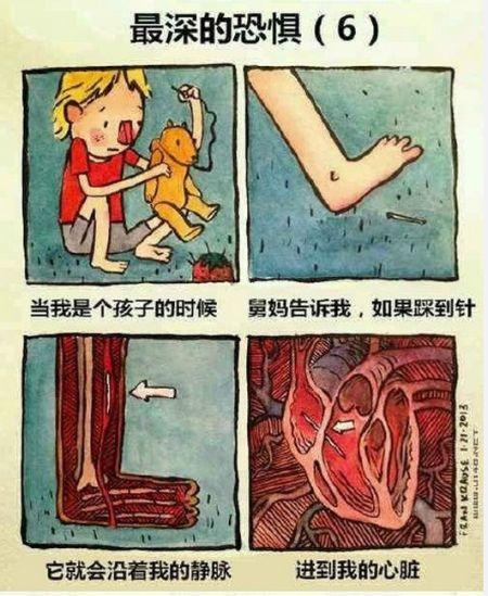 让人细思极恐的妄想症漫画漫画类似开卷图片