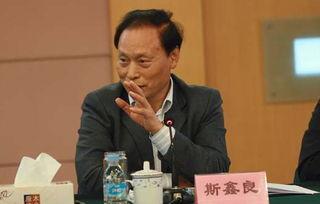 9点55分,中纪委网站发布消息,浙江省政协原党组副书记、副主席斯鑫良应声落马。