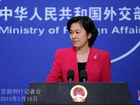 外交部回应缅甸果敢武装与中国有联系报道