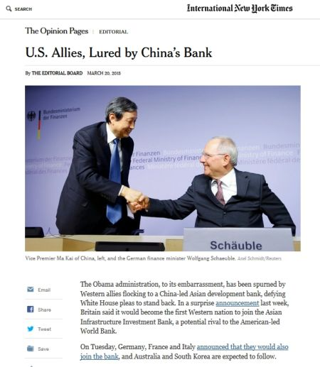 《纽约时报》社论截图。