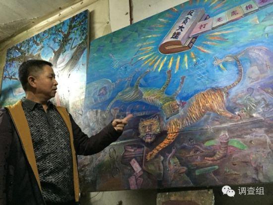 死老虎吐舌头的灵感来自老屈小时候的记忆。