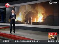 福建漳州PX工厂试运行期间曾发生爆炸