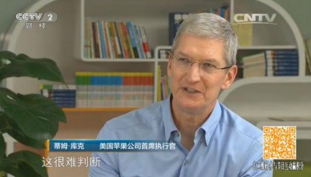 苹果CEO蒂姆·库克接受央视专访。