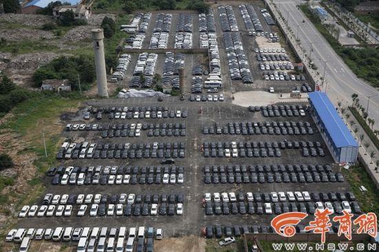 西安市市直机关封存公车千余辆 等待处置
