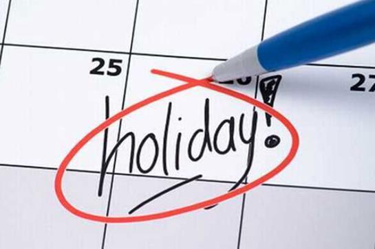 国家旅游局:优化休假不能缩短法定工作时间