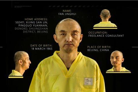 IS9月9日声称扣押了一名中国人质并索要赎金