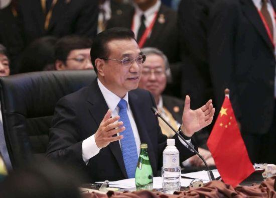 李克强在第十届东亚峰会提出南海问题五点倡议