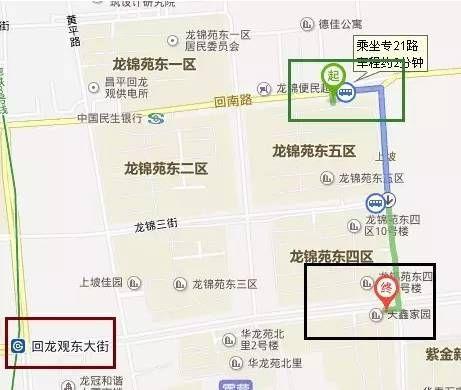 图:黑框中为雷某的家,绿框为嫖娼地点,红框为他本该去的地铁站。