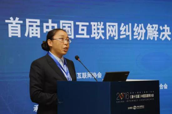中国互联网协会调解中心秘书长王斌