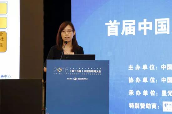 搜狐互联网信息技术有限公司法务总监庞小妹