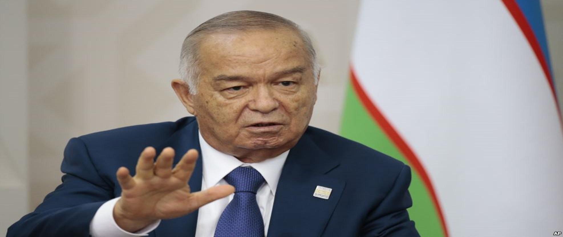 乌兹别克斯坦总统卡里莫夫去世 享年78岁