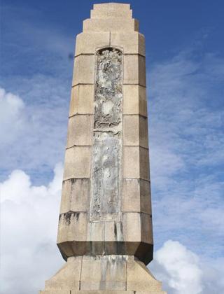 台湾一抗日纪念碑碑文被拆