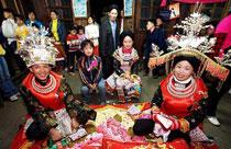 瑶族传统婚礼