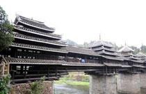 侗族程阳八寨风雨桥保存完好