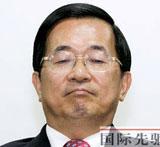 <strong>陈水扁:疯狂的赌徒</strong>