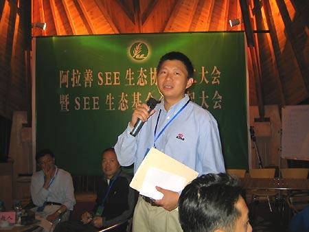 新浪首席执行官兼总裁汪延在大会上发言